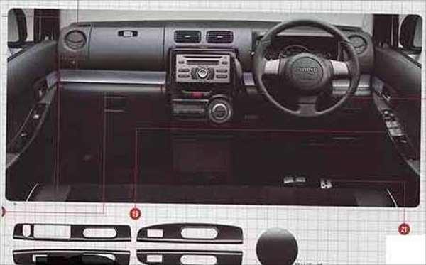 『ムーヴコンテ』 純正 L575S L585S パワーウィンドウスイッチパネル(ピアノブラック調) パーツ ダイハツ純正部品 内装ベゼル パワーウィンドウパネル moveconte オプション アクセサリー 用品