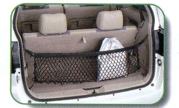 『リバティ』 純正 RM12 ラゲッジネット パーツ 日産純正部品 LIBERTY オプション アクセサリー 用品