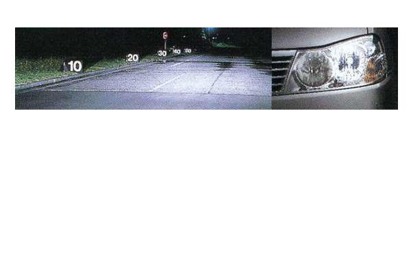 『リバティ』 純正 RM12 ハイパワーハロゲンバルブ ヘッドランプ(内側)+ ハイパーブルー+※品名詳細は備考欄参照 パーツ 日産純正部品 電球 照明 ライト LIBERTY オプション アクセサリー 用品