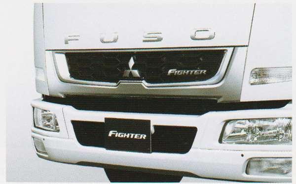 ファイター パーツ メッキグリル ライン設定品のメッキ範囲違い 10年型~の標準幅用 三菱ふそう純正部品 FK71 FK61 FK72 FK62 オプション アクセサリー 用品 純正 メッキ 送料無料