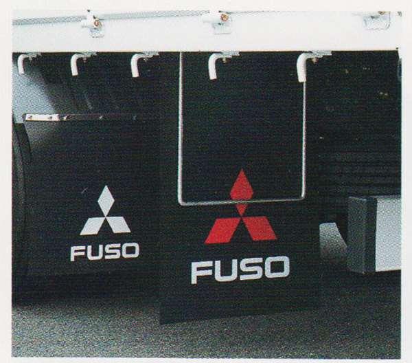 suzuki motors | Rakuten Global Market: Fuso fighter parts mudguard ...
