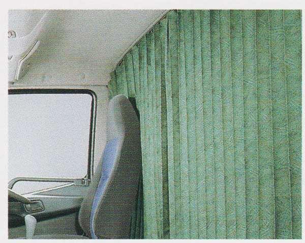 ファイター パーツ 間仕切りカーテン ジャガード生地 プリーツ付 三菱ふそう純正部品 FK71 FK61 FK72 FK62 オプション アクセサリー 用品 純正 カーテン