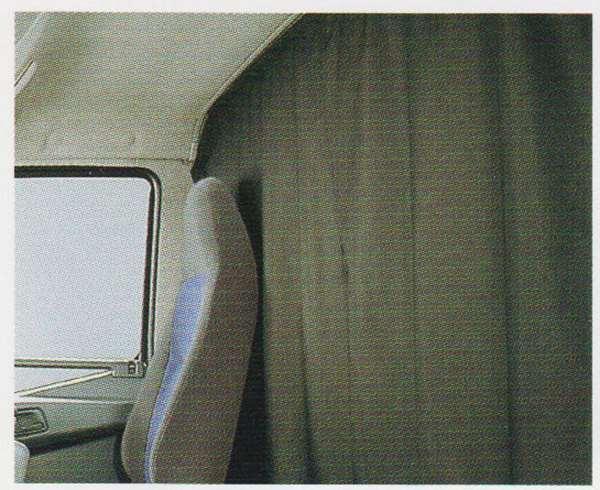 ファイター パーツ 間仕切りカーテン 完全遮光黒 プリーツ無の標準幅用 三菱ふそう純正部品 FK71 FK61 FK72 FK62 オプション アクセサリー 用品 純正 カーテン