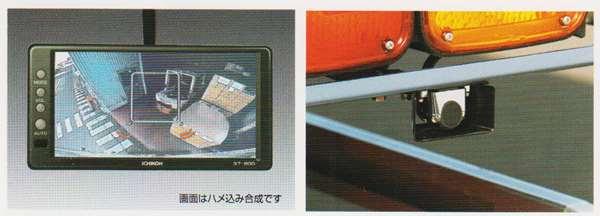 ファイター パーツ バックセンサー(市光)の基本セット(センサー2個セット) 三菱ふそう純正部品 FK71 FK61 FK72 FK62 オプション アクセサリー 用品 純正 センサ 送料無料
