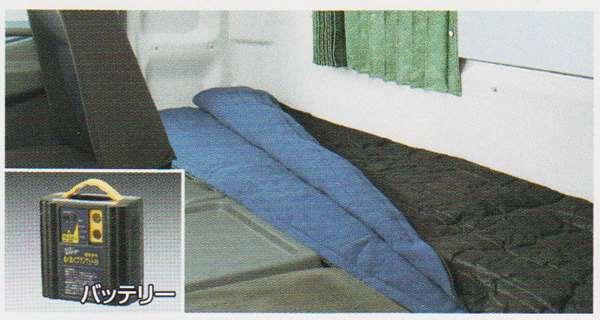 ファイター パーツ 電気毛布 ぬくぬくブランケットEX 三菱ふそう純正部品 FK71 FK61 FK72 FK62 オプション アクセサリー 用品 純正 送料無料
