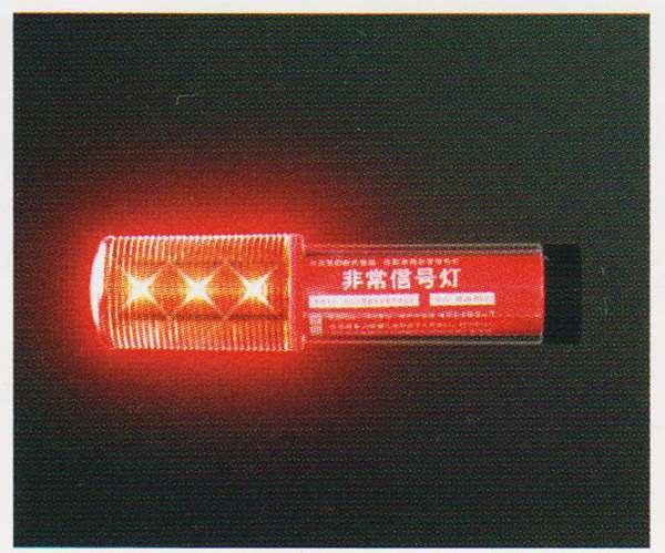 メモリーナビのDC/ FK71 FK61 FK72 FK62 オプション パーツ DCコンバーター アクセサリー 純正 用品 三菱ふそう純正部品 ファイター