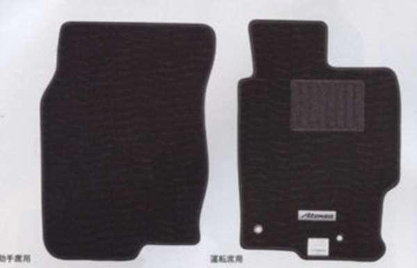 『アテンザ』 純正 GHEFP GH5FP GH5AP フロアマット(ラグジュアリー)2WD用 1台分 パーツ マツダ純正部品 フロアカーペット カーマット カーペットマット atenza オプション アクセサリー 用品