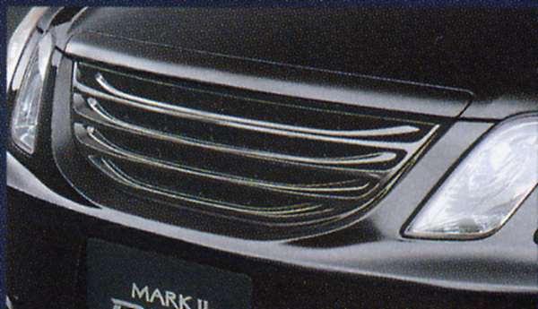 『マーク2ブリット』 純正 GX110 カラードグリル パーツ トヨタ純正部品 mark2 オプション アクセサリー 用品