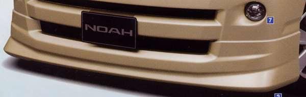 『ノア』 純正 AZR60 フロントスポイラータイプ1 ※廃止カラーは弊社で塗装 パーツ トヨタ純正部品 カスタム エアロパーツ noa オプション アクセサリー 用品