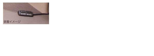『プラッツ』 純正 NCP12 パーキングアシストシステム パーツ トヨタ純正部品 platz オプション アクセサリー 用品