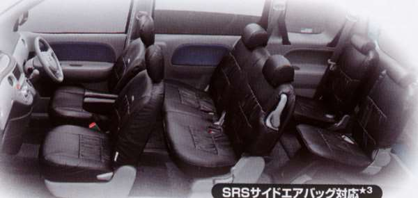 『シエンタ』 純正 NCP81 革調シートカバーサードシート用 パーツ トヨタ純正部品 座席カバー 汚れ シート保護 sienta オプション アクセサリー 用品