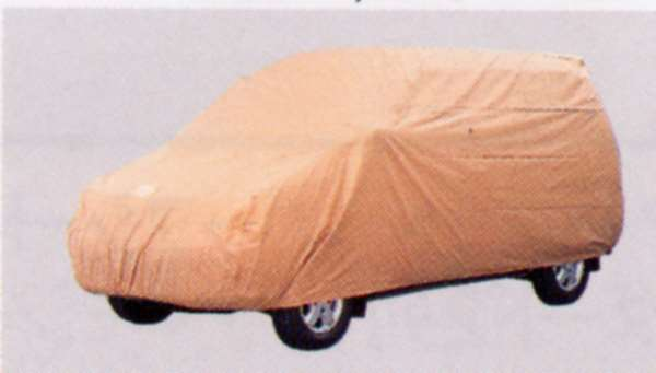 『タウンエースバン』 純正 KR42 カーカバー パーツ トヨタ純正部品 townace オプション アクセサリー 用品