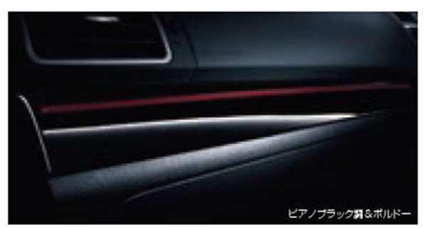 『レヴォーグ』 純正 VM4 VMG インパネパネル パーツ スバル純正部品 オプション アクセサリー 用品