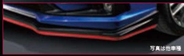 『レヴォーグ』 純正 VM4 VMG STI スカートリップ チェリーレッド パーツ スバル純正部品 オプション アクセサリー 用品