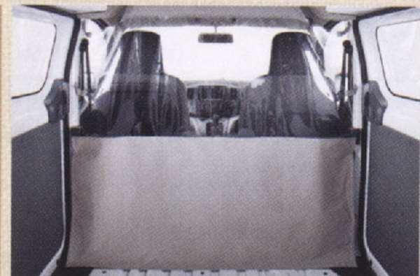 『デリカD:3』 純正 BM20 BVM20 脱着式仕切りカーテン パーツ 三菱純正部品 DELICA オプション アクセサリー 用品