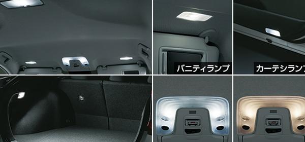 『プリウス』 純正 ZVW51 ZVW55 LEDバルブセット(8個セット) パーツ トヨタ純正部品 電球 照明 ライト オプション アクセサリー 用品
