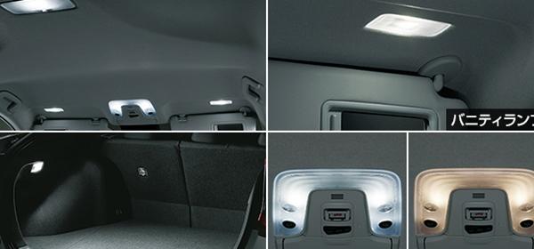 『プリウス』 純正 ZVW51 ZVW55 LEDバルブセット(6個セット) パーツ トヨタ純正部品 電球 照明 ライト オプション アクセサリー 用品