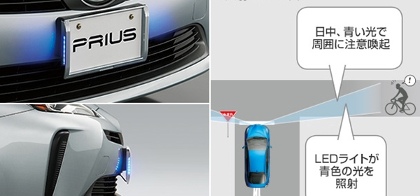 『プリウス』 純正 ZVW51 ZVW55 LEDサイドライト(ナンバーフレーム付) パーツ トヨタ純正部品 メッキ ナンバープレートリム ナンバーリム ナンバー枠 オプション アクセサリー 用品
