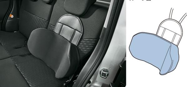 『プリウス』 純正 ZVW51 ZVW55 サイドサポートパッド(汎用タイプ) パーツ トヨタ純正部品 オプション アクセサリー 用品
