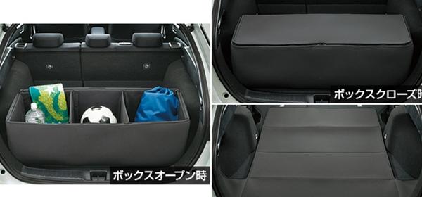 『プリウス』 純正 ZVW51 ZVW55 ラゲージソフトボックス パーツ トヨタ純正部品 オプション アクセサリー 用品