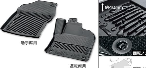 『プリウス』 純正 ZVW51 ZVW55 スノー・レジャー用フロアマット(縁高タイプ)(運転席・助手席) パーツ トヨタ純正部品 フロアカーペット カーマット カーペットマット オプション アクセサリー 用品
