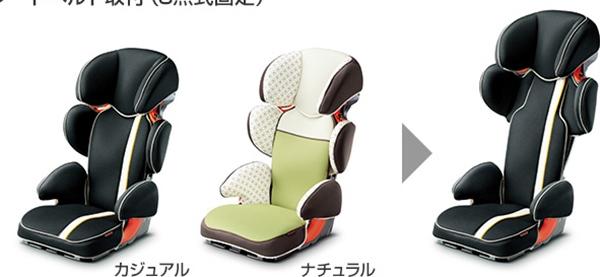 『プリウス』 純正 ZVW51 ZVW55 ジュニアシート パーツ トヨタ純正部品 オプション アクセサリー 用品