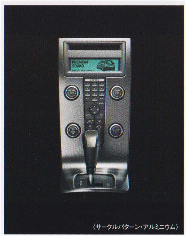 vcsv029 C30 S40 V50 パーツ センタースタック ※全てセットではありません 赤○の商品のみ ボルボ純正部品 MB4204S MB5244 オプション アクセサリー 用品 純正 送料無料