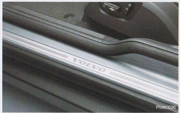 C30 S40 V50 パーツ スカッフプレート ボルボ純正部品 MB4204S MB5244 オプション アクセサリー 用品 純正