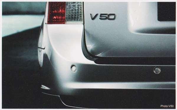 C30 S40 V50 パーツ パーキングアシスト・リア C30用の本体 ボルボ純正部品 MB4204S MB5244 オプション アクセサリー 用品 純正 送料無料