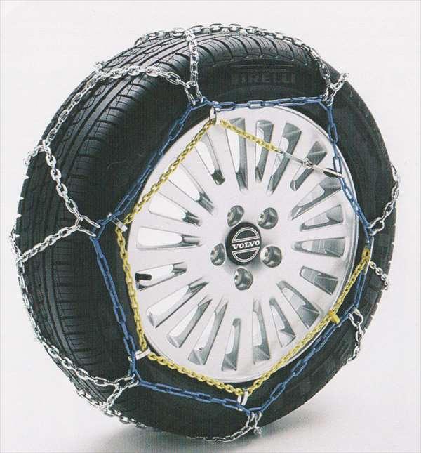 C30 S40 V50 パーツ タイヤチェーン 205/55 R16、205/50 R17 ※セットではありません タイヤは別売 ボルボ純正部品 MB4204S MB5244 オプション アクセサリー 用品 純正