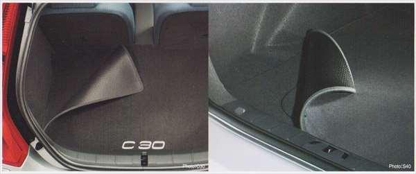 C30 S40 V50 パーツ リバーシブル・ラゲッジマット ボルボ純正部品 MB4204S MB5244 オプション アクセサリー 用品 純正 マット
