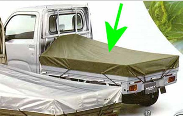 『ハイゼット トラック』 純正 S500P S510P スロープ式平シート(標準タイプ) パーツ ダイハツ純正部品 荷台シート オプション アクセサリー 用品