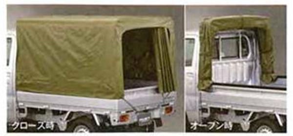 『ハイゼット トラック』 純正 S500P S510P 幌(スライド式) パーツ ダイハツ純正部品 ホロ トラック幌 オプション アクセサリー 用品