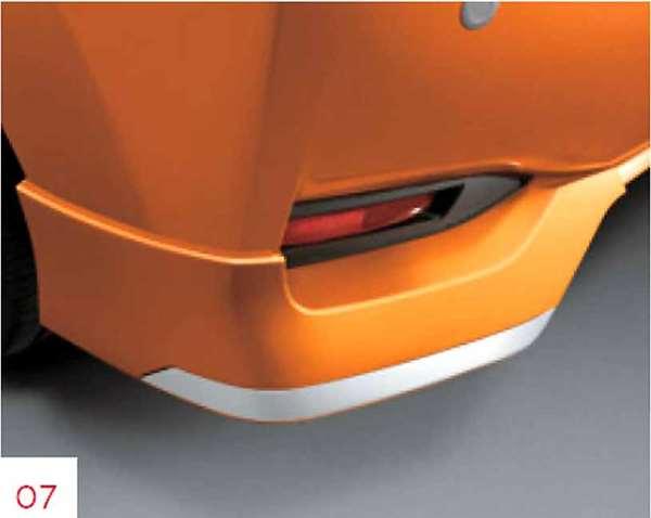 『ノート』 純正 HE12 E12 NE12 リヤアンダープロテクター(ホワイトアクセント) 特別塗装色以外 パーツ 日産純正部品 リヤスポイラー リアスポイラー エアロパーツ オプション アクセサリー 用品