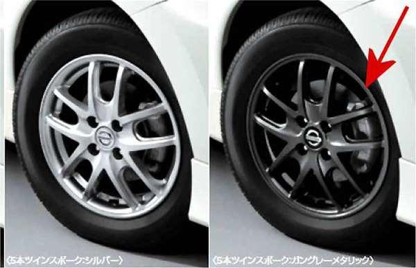 『ノート』 純正 HE12 E12 NE12 エスティーロアルミホイール(4本1セット) 15インチ車用 5本ツインスポーク:ガングレーメタリック パーツ 日産純正部品 安心の純正品 オプション アクセサリー 用品