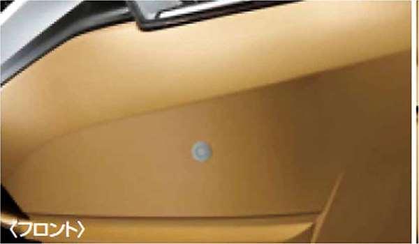 『ノート』 純正 HE12 E12 NE12 フロントコーナーセンサー(左右センサー)のみ ※インジケーターは別売 パーツ 日産純正部品 危険通知 接触防止 障害物 オプション アクセサリー 用品