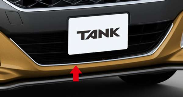 『タンク』 純正 M900A M910A ロアグリルガーニッシュ(メッキ) パーツ トヨタ純正部品 エアロパーツ カスタム オプション アクセサリー 用品