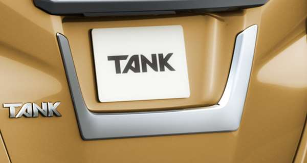 『タンク』 純正 M900A M910A リヤライセンスガーニッシュ(メッキ) パーツ トヨタ純正部品 カスタム エアロパーツ オプション アクセサリー 用品