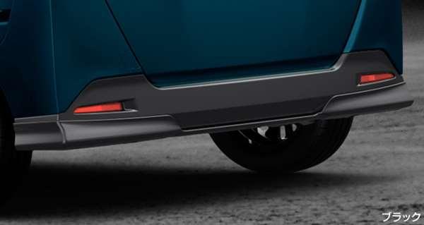 『タンク』 純正 M900A M910A リヤバンパースポイラー パーツ トヨタ純正部品 オプション アクセサリー 用品