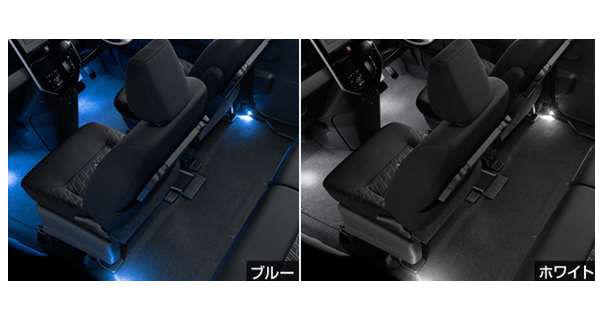 『タンク』 純正 M900A M910A インテリアイルミネーション(2モードタイプ) パーツ トヨタ純正部品 照明 明かり ライト オプション アクセサリー 用品