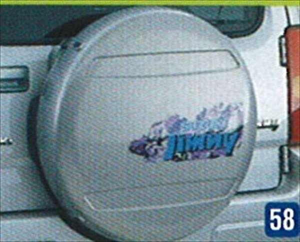 『ジムニー』 純正 JB23 スペアタイヤハウジング パーツ スズキ純正部品 jimny オプション アクセサリー 用品