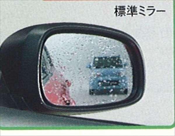 『スイフト』 純正 ZC11 ZC21 ZC31 ハイドロフィリックドアミラー(ブルー) パーツ スズキ純正部品 水滴 視界 ブルー swift オプション アクセサリー 用品
