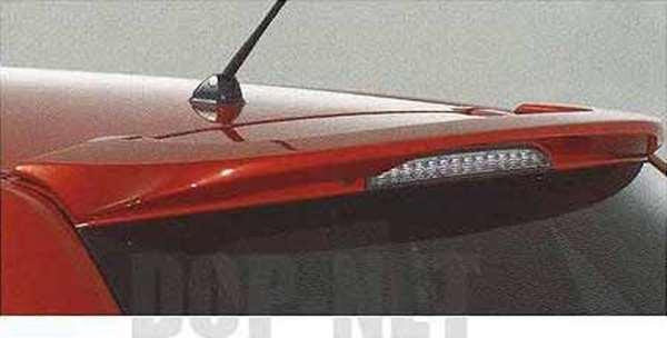 『ベリーサ』 純正 DC5W DC5R リアルーフスポイラー パーツ マツダ純正部品 VERISA オプション アクセサリー 用品