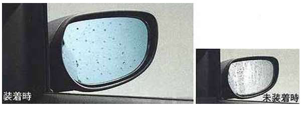 『ベリーサ』 純正 DC5W DC5R ブルーミラー(撥水) ヒーテッドドアミラー無車用 パーツ マツダ純正部品 VERISA オプション アクセサリー 用品