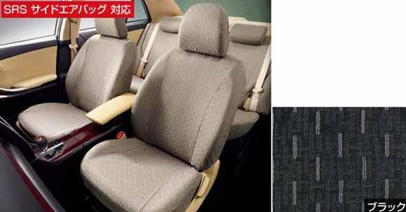 纯正的ZRT261 ZRT260 NZT260 ZRT265全部的座套(高级类型)零件丰田纯正零部件座位覆盖物污垢席保护选项配饰用品