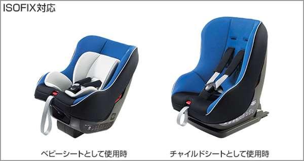 『プレミオ』 純正 ZRT261 ZRT260 NZT260 ZRT265 NEO G-Child ISO tether(本体) パーツ トヨタ純正部品 オプション アクセサリー 用品
