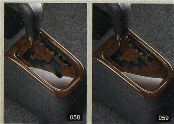 『セルボ』 純正 HG21S シフトゲートパネルセット(木目調) パーツ スズキ純正部品 cervo オプション アクセサリー 用品