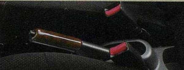 『セルボ』 純正 HG21S パーキングブレーキカバー(木目調) パーツ スズキ純正部品 cervo オプション アクセサリー 用品