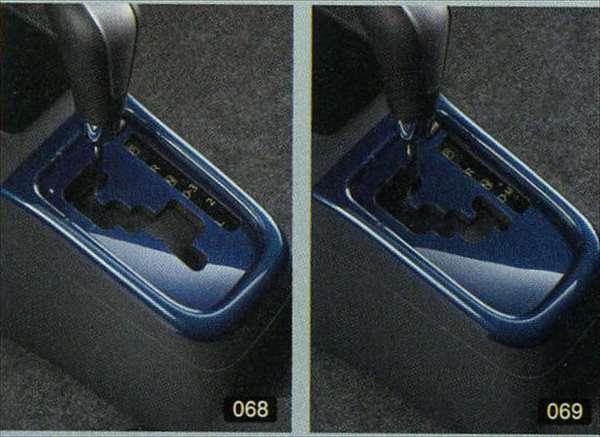 『セルボ』 純正 HG21S シフトゲートパネルセット(ブルーカーボン調) パーツ スズキ純正部品 cervo オプション アクセサリー 用品