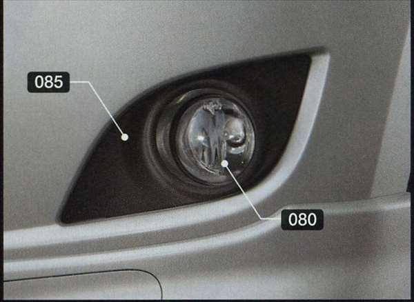 供纯正的HG21S shibie制造雾灯使用的阀门零件铃木纯正零部件雾灯补助灯雾灯电灯照明灯cervo选项配饰用品